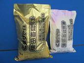 奥能登柳田米A 8kg