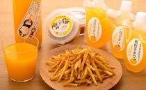 いっぺ和歌山を飲んで食べてみてよ!!