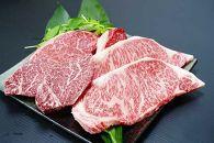 熊野牛 ステーキ食べ比べ6枚セット(共)