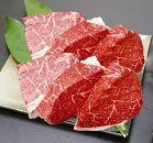 熊野牛 ステーキ用赤身6枚(共)