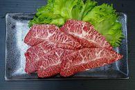 熊野牛 焼肉用 ミスジ300g(共)