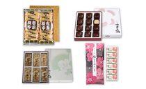 ◆日本三名園の偕楽園で定番の水戸土産!「偕楽セット」