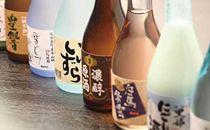 信濃大町三蔵地酒12種ほろ酔い呑み比べ