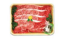 お肉のソムリエセレクト 箱根西麓牛焼肉用大判カルビ牛焼肉用400g