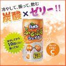 L031 ふるふるシェイカーオレンジ180ml缶
