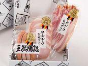 お肉屋さんの手造りハム&ウインナー&ベーコン食べ比べセットCセット