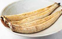 うなぎの白焼き2匹(特大2匹 1匹180~200g)