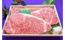 極上近江牛サーロインステーキ200g×3枚【AG01-C】