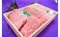 極上近江牛焼肉用(バラ)500g【AG06SM-C】