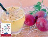 【頒布会全10回】<鹿児島パッションフルーツ>年間お届けコース(生&冷凍)