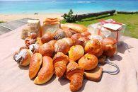 【晴れるベーカリー】パンとコーヒーくつろぎのひとときセット