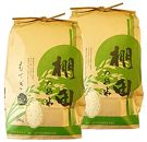 令和元年新米!【期間限定】もてぎ自慢のおいしいお米!「棚田米」10kg