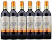 フランス産大谷地下蔵熟成ワインボルドー赤Chオープリウール6本セット