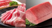 お子様大満足セット! 豊後牛A4ランク以上ローススライス(すき焼き・しゃぶしゃぶ用)&国産天然マグロの赤身セット 急速冷凍して新鮮なままお届けします