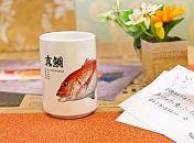 Re:Fishデジタル魚拓魚拓湯のみ