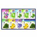 花王バブ夏の健康入浴ギフト(KBC-50)8錠×10箱入