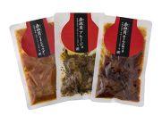 漁師イチオシの味 唐桑産「赤皿貝(あかざらがい)」3種セット