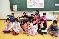 多良間村小学校に『サッカーゴール』を寄贈