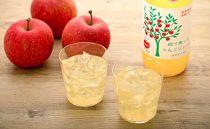 【6本入】畑で搾ったりんごじゅーす