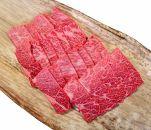 ◆近江牛霜降りカルビ焼肉
