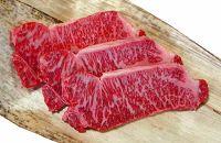 ◆近江牛厚切りロースステーキ