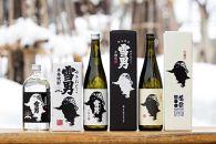 雪国のお酒「雪男」四合瓶日本酒・焼酎セット