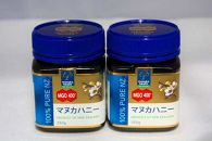 MGOマヌカハニー蜂蜜400+セット(250g×2個セット)