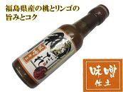 福島の和だれ焼肉和だれ味噌仕立1本化学調味料不使用