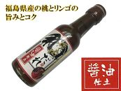 福島の和だれ焼肉和だれ醤油仕立1本化学調味料不使用