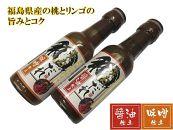 福島の和だれ焼肉和だれ味噌仕立・醤油仕立各1本化学調味料不使用