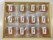 名産 あんぽ柿 12個入り