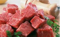 若狭牛モモ肉サイコロステーキ用