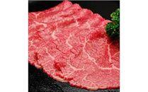 若狭牛赤身ももすき焼き用 500g×2