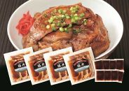 湧水豚樽前育ち豚丼(ホッキ魚醤入り)