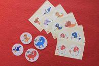 和紙っこ(ミニ)恐竜 2枚入