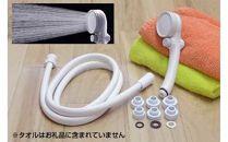 H03-10 takagiキモチイイシャワピタホースセット(節水低水圧)