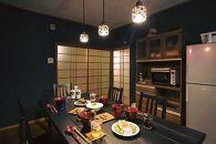 HR01-100 カルスト台地を満喫。平尾台の民泊を一軒まるごと貸切宿泊