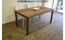 【当社No.1ヒット&超ロングセラー】No.1ダイニングテーブル120ウォールナット