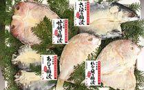 【農林水産大臣賞受賞】山口県の魚の純米大吟醸漬け(6尾セット)
