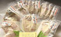 【農林水産大臣賞受賞】山口県の魚の純米大吟醸漬け(11尾セット)