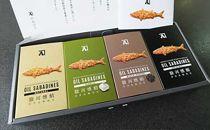農林水産大臣賞OILSABADINES®(4缶セット)