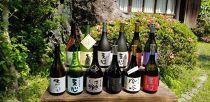 MZ05-80 溝上酒造 日本酒セット④(720ml×12本)