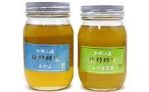 和歌山産蜂蜜2種セット(みかん蜂蜜・百花蜜)