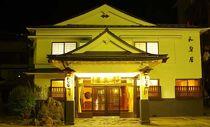 ★気ままな一人旅★日本三大薬湯【松之山温泉 和泉屋】お一人様宿泊券
