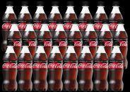コカ・コーラゼロシュガー500mlPET 24本セット