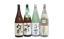 十日町の地酒【松乃井】【天神囃子】1升瓶4本セット