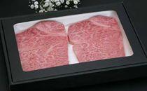 那須和牛 サーロイン(ステーキ用)200g×2枚