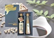 小野甚味噌醤油醸造の特選調味料ギフト
