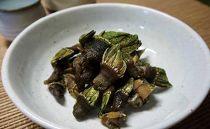 ★磯の高級珍味★<周防大島産>カメノテ(茹で冷凍)1kg