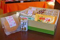 いよだ製菓 銘菓詰め合わせB(ブッセ2種入り)